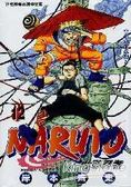火影忍者NARUTO12