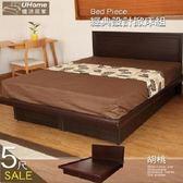 掀床組【久澤木柞】經典設計5尺雙人 掀床組 (床片+掀床)-白橡