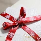 精美圣誕絲帶超唯美雪花緞帶圣誕節禮物包裝裝飾綢帶【繁星小鎮】