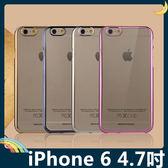 iPhone 6/6s 4.7吋 貴族系列手機殼 PC硬殼 小蜜蜂 電鍍邊框+透明背殼 保護套 手機套 背殼 外殼
