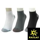 『VENUM旗艦店』【Kailas】中性 超低筒運動襪 (三雙入)『ZH0N 黑色/淺炭灰/白色』KH250006