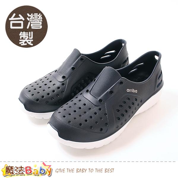 男鞋 台灣製輕量舒適休閒洞洞鞋 魔法Baby