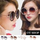 OT SHOP太陽眼鏡‧抗UV墨鏡超大圓...