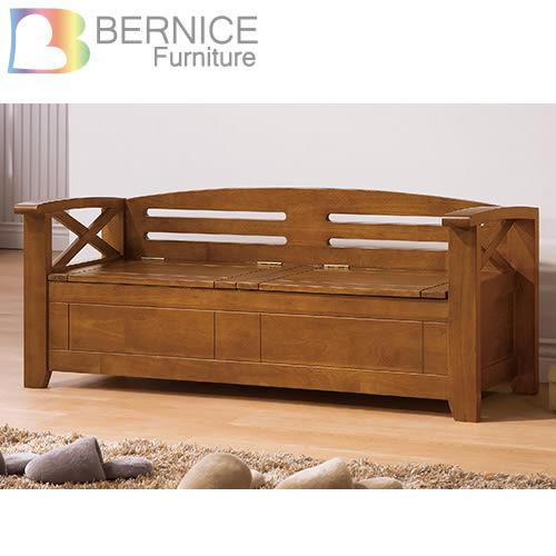Bernice-羅納全實木座式大鞋櫃 可掀式座椅 實木 胡桃色