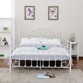 簡約床 現代簡約鐵藝公主床鐵藝床1.2米單人床兒童1.5米1.8米雙人床成人  非凡小鋪 igo