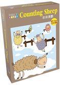【益智桌遊/遊戲卡牌】Play Cards 11 羊來湊數Counting Sh