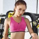女衣(玫紅M)前開拉鍊運動內衣褲女衣無鋼圈運動內衣健身瑜伽運動必備