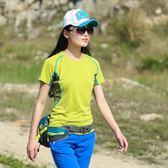 戶外速干衣女短袖拼色修身顯瘦快干T恤吸汗透氣登山徒步汗衫夏季
