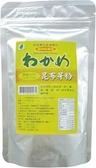 興嘉昆布芽粉250g*2 拌飯/煮粥/熬湯可加入提味