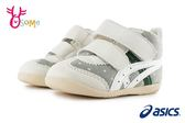 ASICS FABRE FIRST CT3 亞瑟士 寶寶運動鞋 小童 高筒 足弓墊 機能鞋 A9132#灰綠◆OSOME奧森鞋業