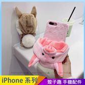 動物帽毛絨殼 iPhone iX i7 i8 i6 i6s plus 手機殼 可愛粉紅豬 毛絨絨狗狗 保護殼保護套 半包邊硬殼