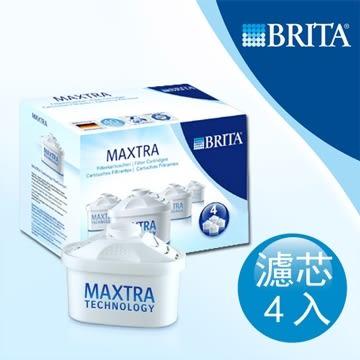 德國BRITA新一代濾芯MAXTRA【四入裝】