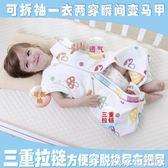 嬰兒睡袋 嬰兒紗布睡袋秋冬季兒童寶寶四季通用冬款春秋純棉加厚分腿防踢被 七色堇