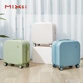 行李箱女18寸小型輕便密碼登機箱16小號拉桿旅行箱男 快意購物網