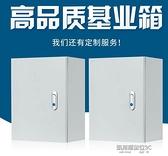 電控箱配電箱室內電氣控制動力櫃強電布線電控箱明裝300*400jxf基業箱 新年優惠