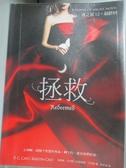 【書寶二手書T2/翻譯小說_NSY】夜之屋12-拯救(最終回)_菲莉絲.卡司特