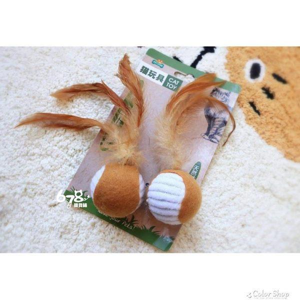 2只裝 木天蓼貓草貓薄荷貓玩具帆布球羽毛貓玩具寵物貓用逗貓棒    color shop