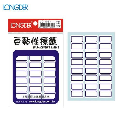 【量販50包】龍德 自黏性標籤 LD-1023(白色藍框) 25×30mm(144張/包)標示/分類/標籤/信封/貼紙/文書