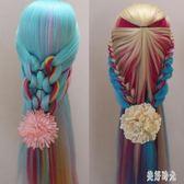 頭模型假人頭模編髮盤髮造型編頭髮的模型化妝模特頭假髮模型頭模CC3929『美好時光』