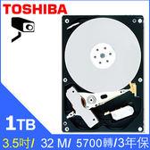 TOSHIBA 1TB 3.5吋 5700轉 監控硬碟(DT01ABA100V)