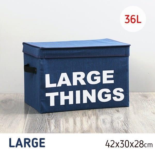 收納箱 (36L)日式棉麻字母有蓋收納盒(42x30x28) 搬家宿舍【BNA111】123ok