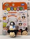 【震撼精品百貨】Micky Mouse_米奇/米妮 ~Disney 迪士尼 搖擺音樂玩具-米奇#85684