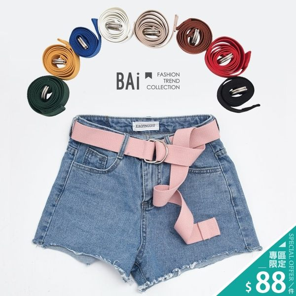 腰帶 繽紛多色雙環厚織帆布帶-BAi白媽媽【150033】