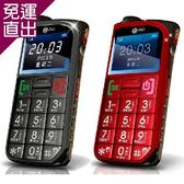 iNO 3G雙卡極簡風老人御用手機CP39加送第二顆電池+專屬坐充【免運直出】