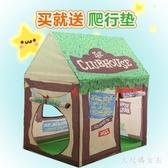 兒童遊戲帳篷 房子玩具小木屋家用床室內公主男孩讀角女孩寶寶 BT16312【大尺碼女王】