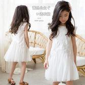 黑五好物節 女童夏裝2018新款連身裙韓版兒童公主裙童裝夏蕾絲蓬蓬紗洋氣裙子