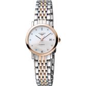 LONGINES 浪琴 Elegant 優雅系列真鑽機械女錶-珍珠貝x雙色版/29mm L43105877