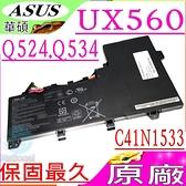 ASUS C41N1533 電池(原廠)-華碩 UX560,UX560U,UX560UX,UX560UA,UX560UQ,4ICP3/64/120,C31PlC1,Q534U