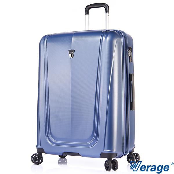 Verage 維麗杰 28吋皇家英倫系列旅行箱(藍)