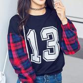 現貨-T恤-S~XXL數字13長袖拼接格紋上衣 Kiwi Shop奇異果【SPE4273】