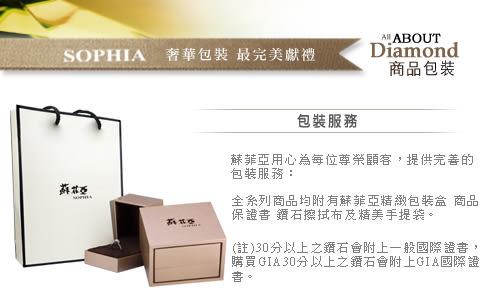 蘇菲亞SOPHIA - 經典四爪 0.30克拉 FVS2鑽鍊 (菱形設計款)