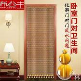 葫蘆珠簾水晶簾子玄關家用客廳風水隔斷門簾 【格林世家】