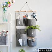 瓣瓣棉麻布藝收納掛袋 防水大號儲物袋多層掛墻置物袋門後壁掛 艾美時尚衣櫥