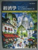 【書寶二手書T6/大學商學_YBR】經濟學_王銘正/譯著