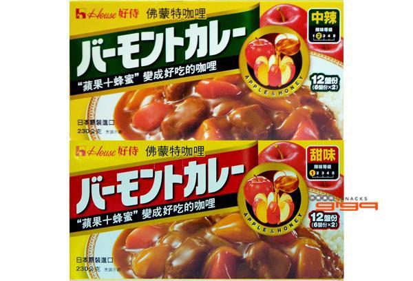 【吉嘉食品】佛蒙特咖哩(甜味/中辣) 1盒230公克 [#1]