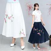 實拍新品民族風刺繡百搭棉麻復古中國風鬆緊腰半身裙