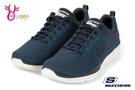 Skechers EQUALIZER 3.0 成人男款 慢跑鞋 輕量 透氣 運動鞋 Q8297#藍色◆OSOME奧森鞋業