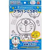 小禮堂 哆啦A夢 DIY熱縮片鑰匙圈 (藍色款) 4904555-05735
