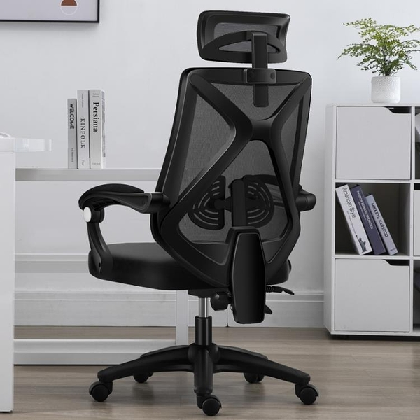 電腦椅子家用靠背職員辦公椅宿舍學生游戲主播轉椅可躺電競座椅 【全館免運】