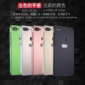 HTC desire12 手機殼 金屬邊框碳纖維 U12 Plus 保護殼 帶四角防摔膠 防撞防刮花 超薄 手機保護套