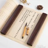 鎮尺-御寶閣黑梓木鎮紙鎮尺素面壓紙壓書尺 中國風創意實木毛筆宣紙18cm 提拉米蘇