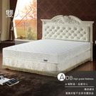 ♥多瓦娜 Geoff杰夫傳統蓆面雙人5尺二線連結式床墊/台灣製 150-42-B 雙人5尺床墊 彈簧床墊