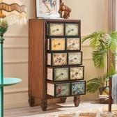 美式實木五斗櫃六抽屜式客廳臥室歐式彩繪復古儲物櫃收納家用櫃子 YTL LannaS