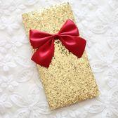 紅包袋 歐式利是封高檔紅包個性創意千元硬紙結婚閨蜜婚禮生日紅包袋