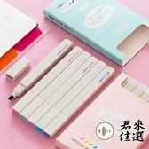 6隻裝 軟頭熒光筆淡色系標記筆學生用彩色筆套裝粗劃重點筆【君來佳選】