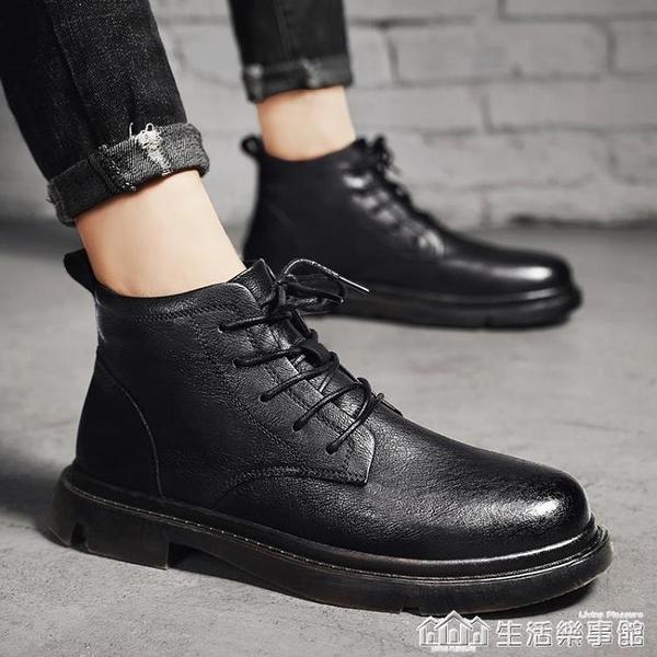 黑色皮靴靴子馬丁靴男秋冬季男鞋加絨高幫中幫英倫風男士皮鞋男靴 樂事館新品